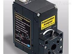 SK010PA-VIS/NIR多范围偏振分析仪