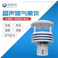 JD-WQX5超聲波傳感器型號
