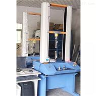 TX-8001万能材料试验机