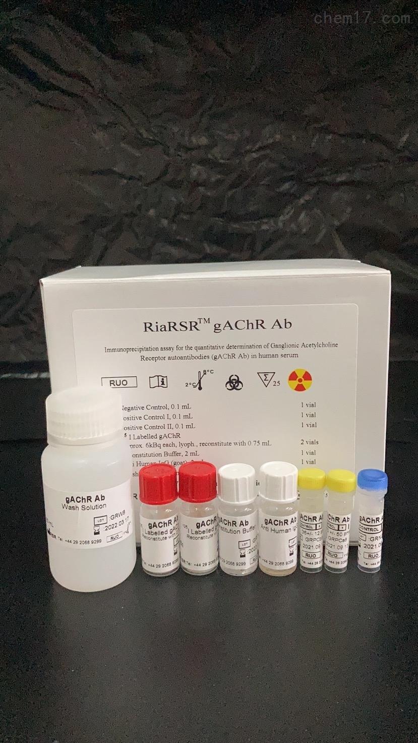 神经节乙酰胆碱受体(gAChR)自身抗体