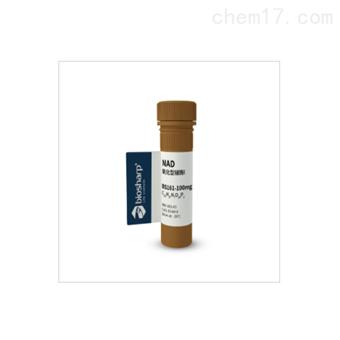 氧化型辅酶