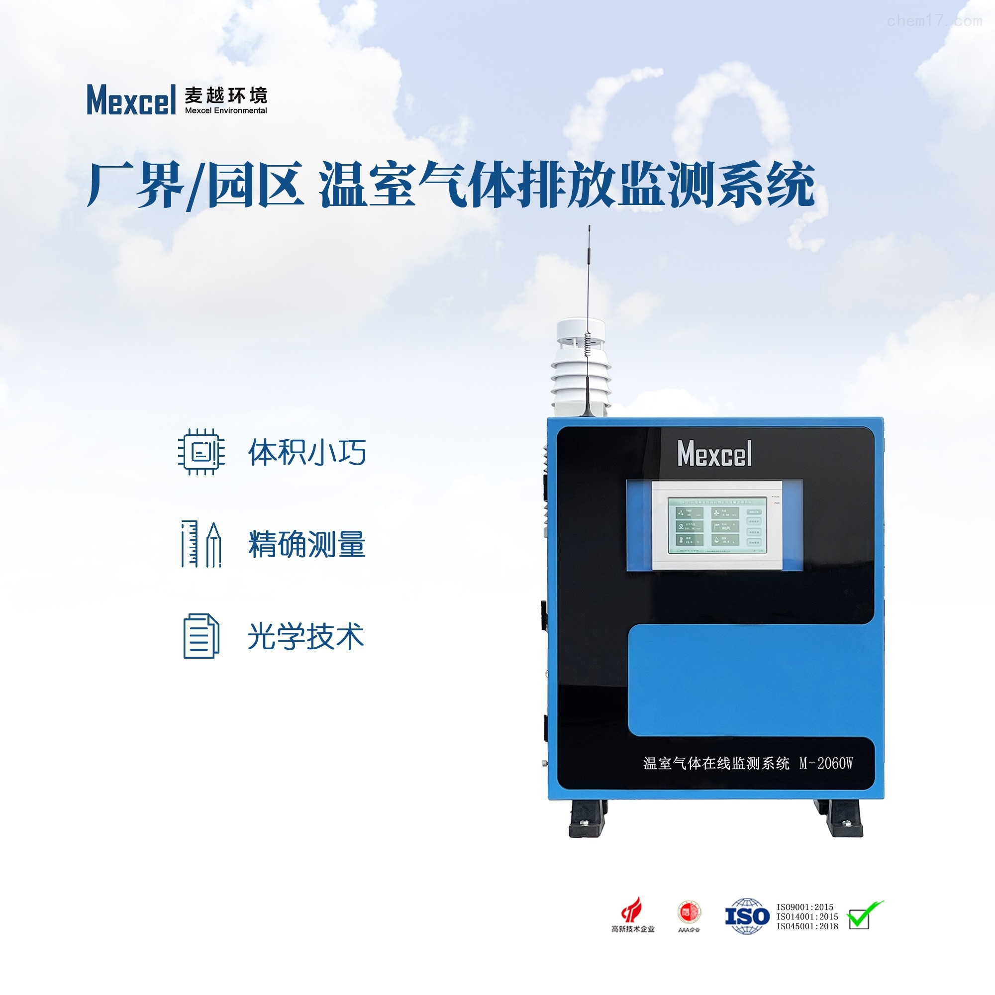 M2060W.jpg