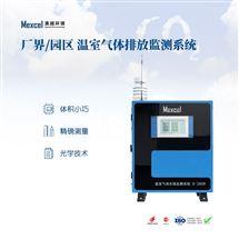 水泥化工碳排放烟气连续排放监测系统仪器