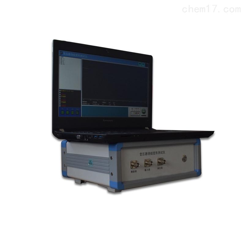 变压器绕组变形测试仪(单相频响法)