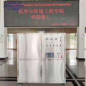 DYQ041Ⅱ有机废气净化实验装置 大气处理