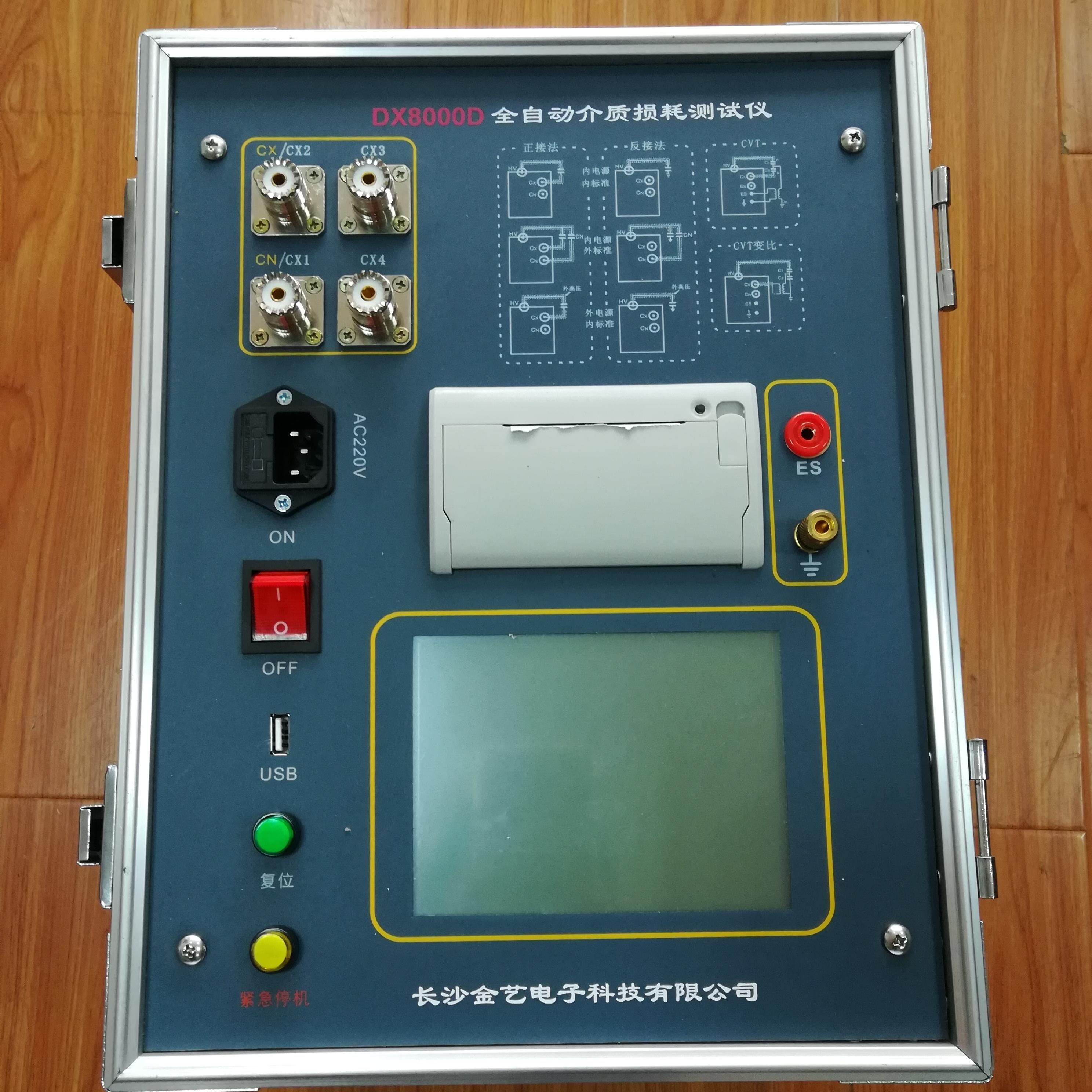 异频介质损耗综合测试仪