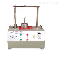 YM-DY1软缆保持力试验机