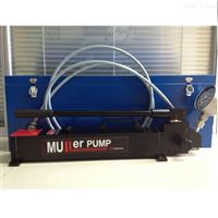 PMG-18810德国MULLER超高压手动泵