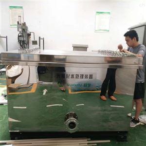 工业废水紫外线光催化发生装置生产厂家