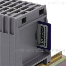 菲尼克斯PLC-RPT-24DC/21/MS继电器模块原厂