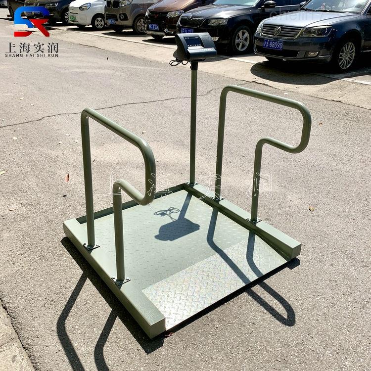 灰色轮椅秤 (16).jpg