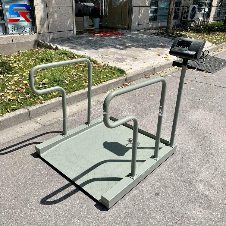 透析体重秤,透析室称轮椅的电子秤