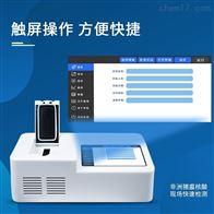 FT-PCR08非洲猪瘟检测仪