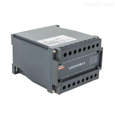 ACPD100绝缘监测仪工作原理