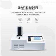 FT-PCR08pcr荧光快速检测仪