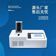 FT-PCR08非洲猪瘟pcr检测仪器价格