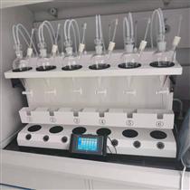 全自动液液萃取仪