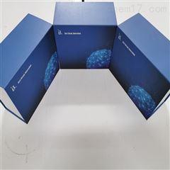 植物1,5-二磷酸核酮糖羧化酶(RubisCO)ELISA检测试剂盒
