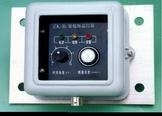 电脑碳硫分析仪  厂家