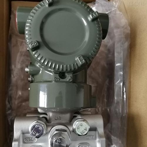横河川仪EJA110A-DMS4A-92DA