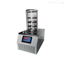 SXC-10N厂家直销实验室冷冻干燥机