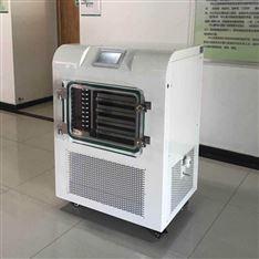實驗室電加熱方倉原位型冷凍干燥機
