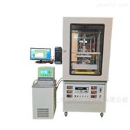 DRH-III平板导热系数测试仪
