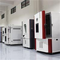 高低温冲击循环试验箱冷热冲击测试实验箱