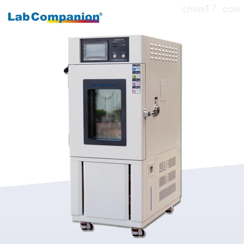 电池高低温试验箱