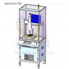 四工位探针荷重行程阻抗试验机