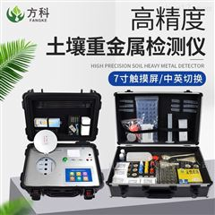 FK-ZS300农田土壤重金属检测仪