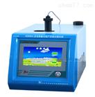 JSR0917自动微量凝点测定器