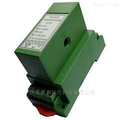 电流变送器 输入0-5AAC输出4-20Ma