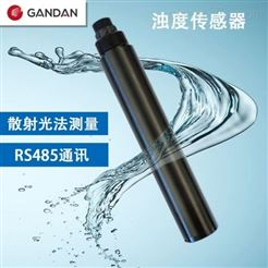 GD52-RS105在线浊度传感器