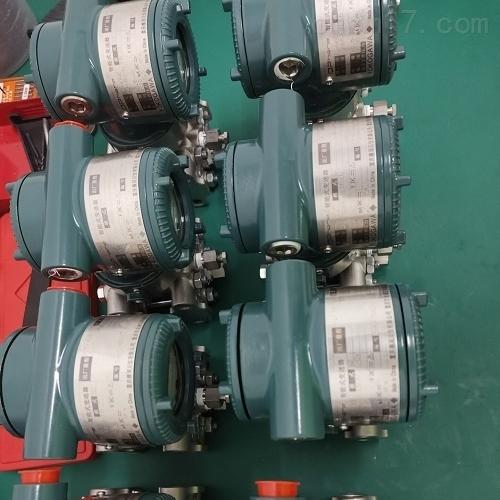横河川仪EJA120E微差压变送器