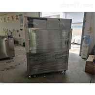 江苏省常州市东莞科迪塔式光照老化试验箱