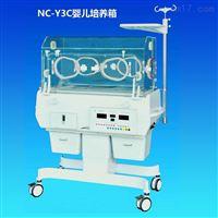 NC-Y3C婴儿培养箱