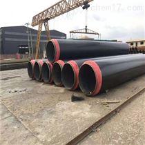 管徑159*4.5聚氨酯輸送地埋式保溫管現貨