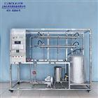DYH138化工原理 空气-蒸汽给热系数测定实验装置
