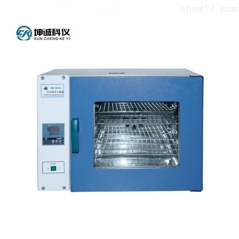 DHG-9202-00A电热恒温干燥箱