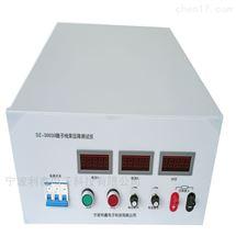 大电流300A端子线束压降测试仪