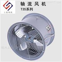 SF-I-3.2-2P-0.37KwSF管道防爆机低噪声