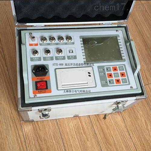JT2003智能高压开关特性测试仪