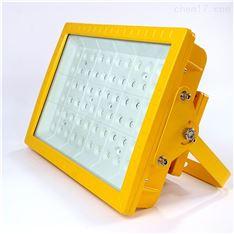 油站灯防爆灯罩棚灯150w免维护防爆led灯