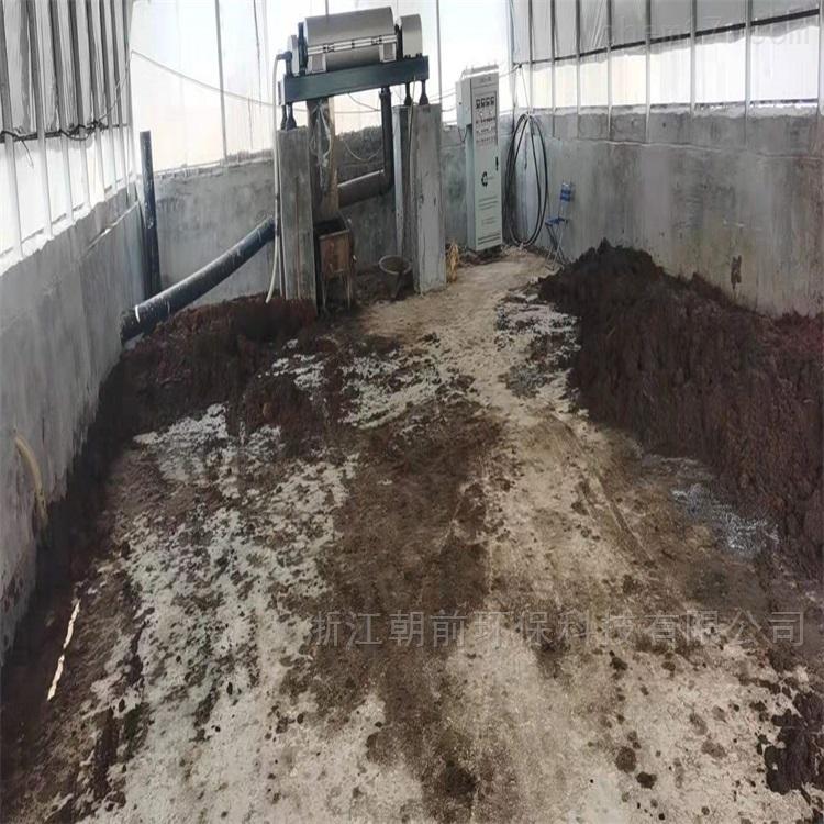 养殖场沼渣沼液脱水机