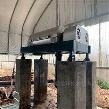 新型养殖场粪水固液分离污泥脱水离心机