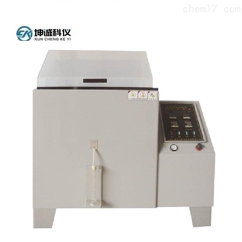 AQL-500臭氧老化箱