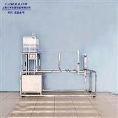 DYH018雷诺实验装置,化工原理 流体