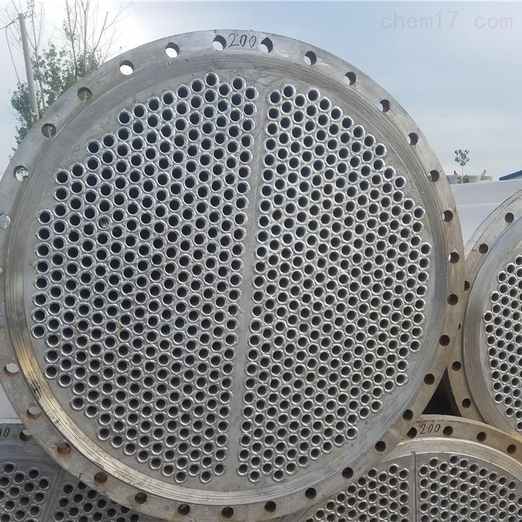 <strong><strong>二手316材质10-250平方蒸发式冷凝器成色新</strong></strong>