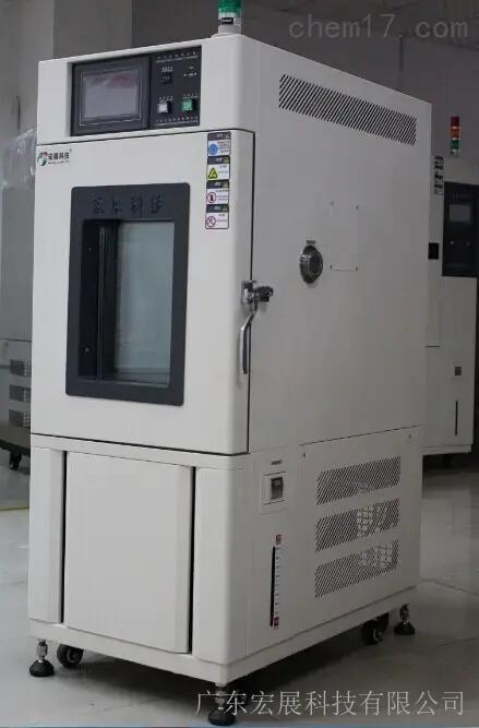 昆山高低温试验箱